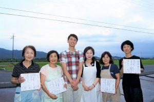 蓬莱大介さんと健康農園ビタミン村スタッフ