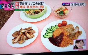 読売テレビ足太あわび茸料理生中継