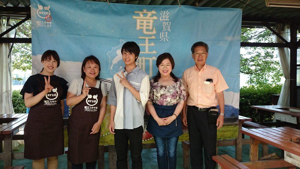 竜王町まるごとスキヤキプロジェクト 藤原薫さんと NHK朝イチ 足太あわび茸