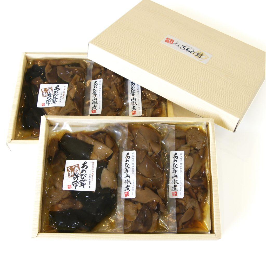 tsukudani2 1024x1024 - お土産用 箱入り「あわび茸佃煮セット」ご注文承り中!