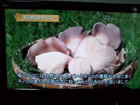05e899ab s - 関西テレビ ビジネスカンサイで放映されました!