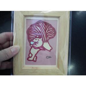 32fc640e - 足太あわび茸の切り絵