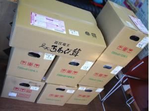 41bfc6d2 - 福島県新地町に救援物資を送りました!