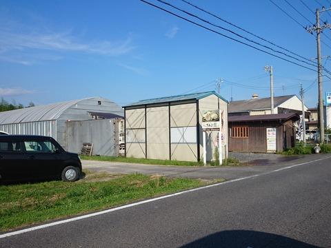 健康農園ビタミン村 足太あわび茸直売所 (7)