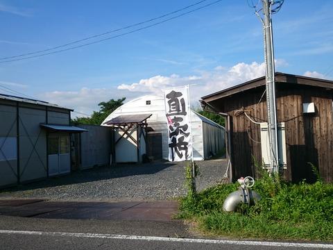健康農園ビタミン村 足太あわび茸直売所 (4)