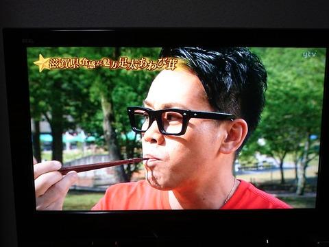 満天青空レストラン「あわび茸の炊き込みご飯」 (5)