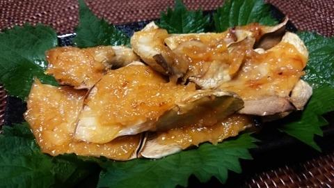 足太あわび茸の柚子味噌焼き