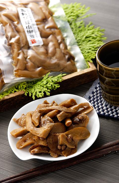 あわび茸の山椒煮(滋賀竜王町産)