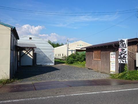 健康農園ビタミン村 足太あわび茸直売所 (6)