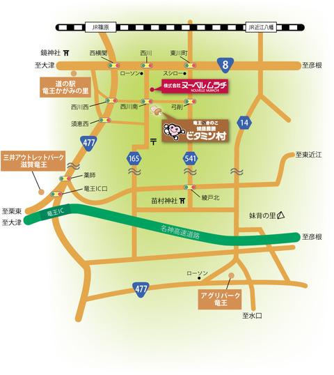 足太あわび茸MAP