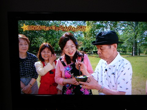 満天青空レストラン「あわび茸の炊き込みご飯」 (4)