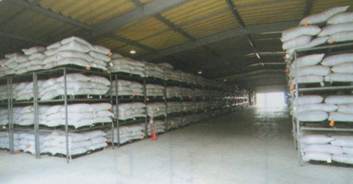 The storage condition in TAHEEBO JAPAN's (manufacturer's) warehouse for raw materials