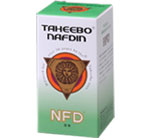 TAHEEBO NAFDIN (soft capsule product)120capsules MADE IN JAPAN